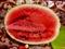 Семена арбуза Целин  F1 1000 шт - фото 7892