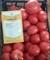 Семена томата Грифон F1 500 шт - фото 8001