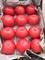 Семена томата Мей Шуай F1 500 шт - фото 8189